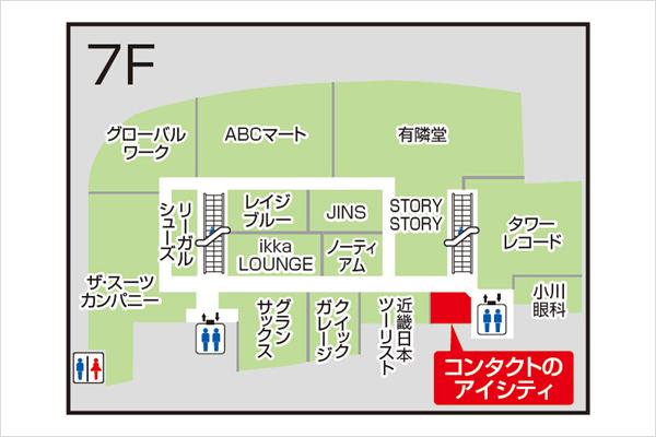 アイシティヨドバシAkiba店(秋葉原)