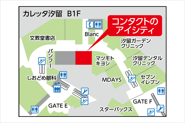 アイシティカレッタ汐留店