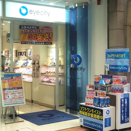 アイシティ広島店