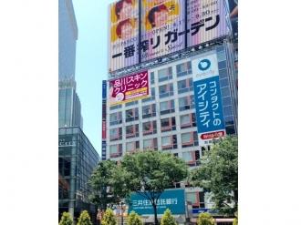アイシティ渋谷駅前店