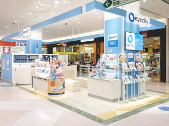 アイシティイオンモール札幌平岡店