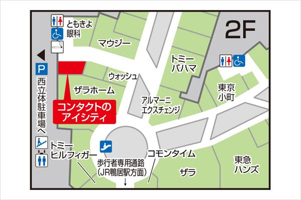 アイシティららぽーと横浜店