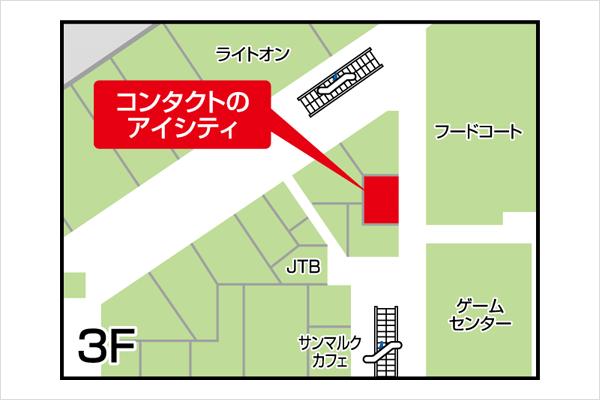 アイシティイオンモール京都五条店