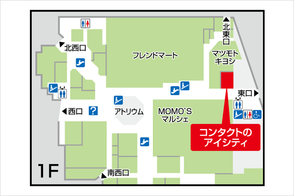 アイシティ京都MOMOテラス店