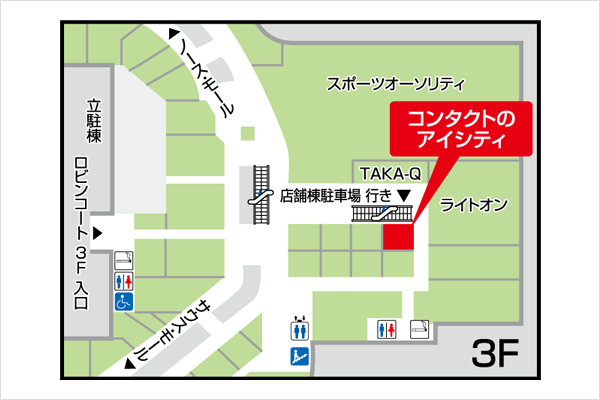 アイシティイオンモール橿原店