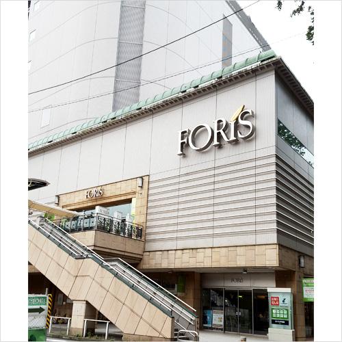 アイシティ府中フォーリス店